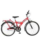 Stout Gladness Hercules Sparx RF Bike