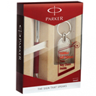Sober Parker Vector Metallix CT Roller Ball Pen and Key Chain