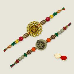 Splendid Heart of Love Rakhi <br>